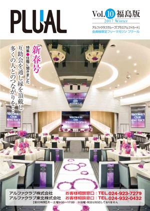 vol10_fukushima